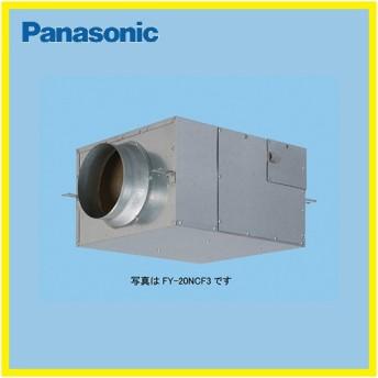 パナソニック 換気扇 FY-18NCF3 新キャビネット静音 キャビネットファン単相 Panasonic