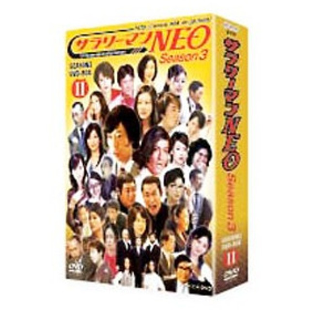 DVD/サラリーマンNEO SEASON−3 DVD−BOX II