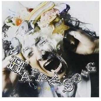ジョージ☆池添 / HAPPY SONG [CD]
