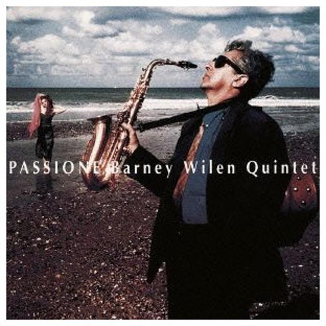 パッショーネ(紙ジャケット仕様) バルネ・ウィラン・クインテット CD
