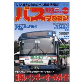 BUS magazine 22