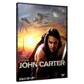 DVD/ジョン・カーター