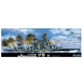 1/700 特シリーズ No.96 日本海軍戦艦 伊勢 昭和16年 プラモデル[フジミ模型]《取り寄せ※暫定》