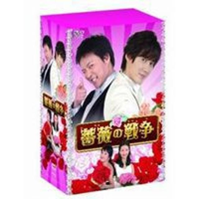 薔薇の戦争 Part1 DVD-BOX I [DVD]