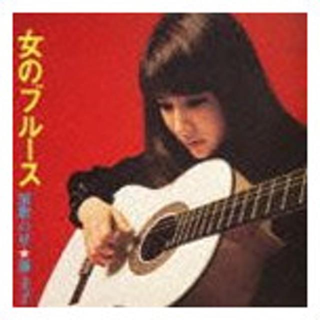 藤圭子 / 女のブルース 演歌の星★藤圭子(Blu-specCD2) [CD]