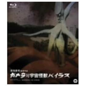 ガメラ対宇宙怪獣バイラス 本郷功次郎 Blu-ray