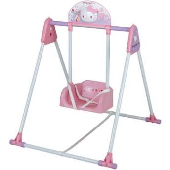 室内用ブランコ ハローキティ1人乗り鉄棒ブランコ M&M mimi ぶらんこ 大型遊具 折りたたみ すべり台 女の子 誕生日プレゼント