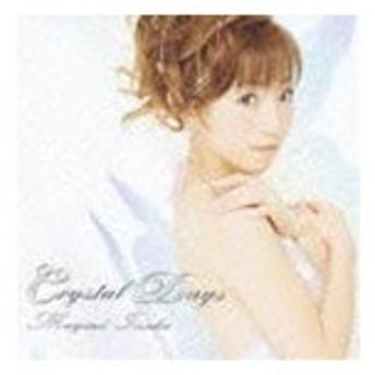 飯塚雅弓 / クリスタルデイズ [CD]
