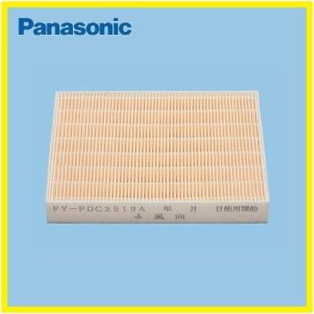 パナソニック 換気扇 FY-FDD2519A 気調部材オプション高性能フィルター 気調システム部材 Panasonic