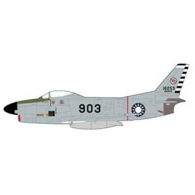 ファルコンモデル ダイキャスト製エアプレーンモデル 1/72 F-86D 台湾空軍 第499戦術戦闘機部隊 第44飛行隊 16253[ガリバー]《在庫切れ》