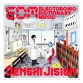 DENSHI JISION / EDM -ELECTRONIC DICTIONARY MUSIC- [CD]