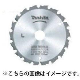 マキタ 硬質窯業系サイディング用 チップソー 防じんマルノコ用 外径185mm 刃数36 刃先厚1.8mm 内径20mm A-30508 makita