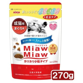 ミャウミャウ カリカリ小粒タイプ まぐろ味 270g キャットフード