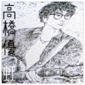 高橋優 / 虹/シンプル(期間生産限定盤/CD+DVD) [CD]