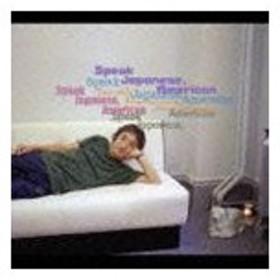 友部正人 / Speak Japanese,American [CD]