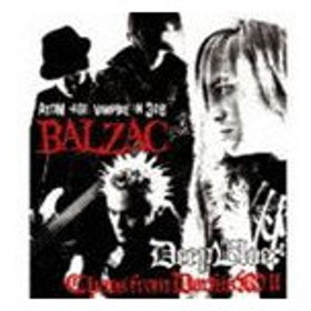 BALZAC / DEEP BLUE: Chaos from Darkism II [CD]