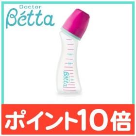 ベッタ 哺乳瓶 ジュエル 120ml (プラスチック) Betta ドクターベッタ 哺乳びん
