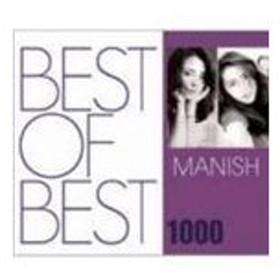 MANISH / BEST OF BEST 1000 MANISH(スペシャルプライス盤) [CD]