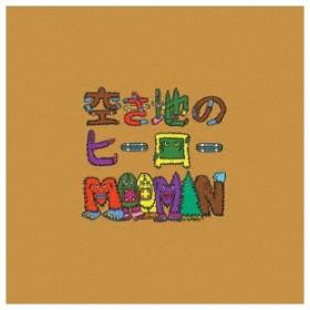 空き地のヒーロー MOOMIN CD