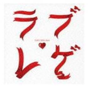 (オムニバス) ラブレゲ GIRLS SELECTION [CD]