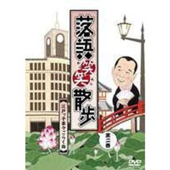 落語笑笑散歩〜江戸っ子楽々ごらく旅 [DVD]