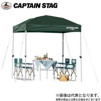 キャプテンスタッグ クイックシェード 200UV グリーン キャリーバック付 UA-1059 タープ イベント キャンプ 運動会 海水浴 テント  イベントテント