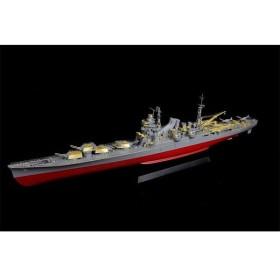 RSシリーズ 1/350 日・重巡洋艦 利根用 ディテールアップパーツセット[ライオンロア]《取り寄せ※暫定》