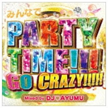 DJ AYUMU(MIX) / みんなでPARTY TIME!!!GO CRAZY!!!!! Mixed by DJ AYUMU [CD]