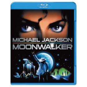 ムーンウォーカー(Blu-ray Disc) / マイケル・ジャクソン (Blu-ray)