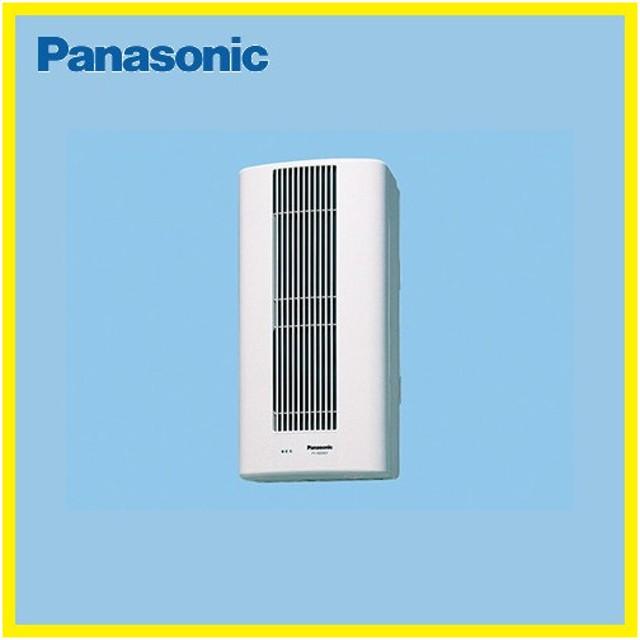 パナソニック 換気扇  FY-8XY Q−hiファン(熱交換形)8畳用 換気回数0.7回/h Panasonic