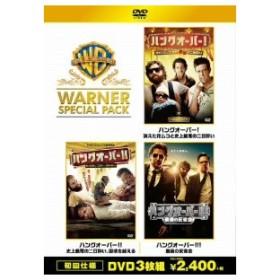 ハングオーバー ワーナー・スペシャル・パック ブラッドリー・クーパー DVD