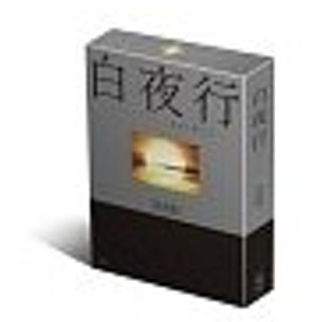 Blu-ray/白夜行 完全版 Blu−ray BOX