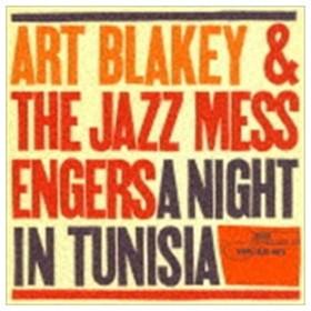 アート・ブレイキー&ザ・ジャズ・メッセンジャーズ / チュニジアの夜 +2(SHM-CD) [CD]