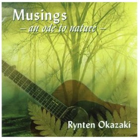 Musings〜an ode to nature / 岡崎倫典 (CD)
