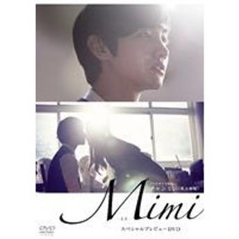 Mimi スペシャルプレビュー [DVD]