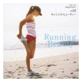 DJ SHIMVA(MIX) / 音のサプリメント #34: ランニング・ビューティー [CD]