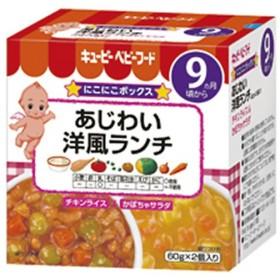 【キユーピー】 キユーピーベビーフード あじわい洋風ランチ