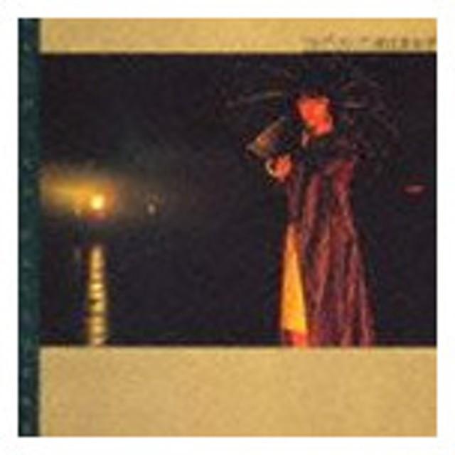 渡辺真知子 / フォグ・ランプ(Blu-specCD2) [CD]