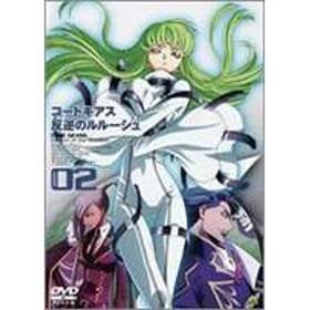 コードギアス 反逆のルルーシュ volume 02 [DVD]