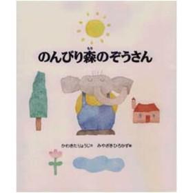 nodame illustrations のだめカンタービレイラスト集