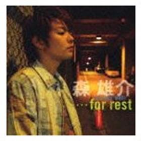 森雄介 / …for rest(CD+DVD) [CD]