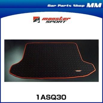 Monster SPORT モンスタースポーツ 1ASQ30 ラゲッジマット トヨタ86/スバルBRZ用