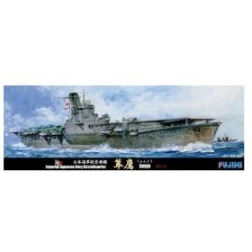 1/700 特シリーズ No.95 日本海軍航空母艦 隼鷹 昭和17年 プラモデル[フジミ模型]《取り寄せ※暫定》