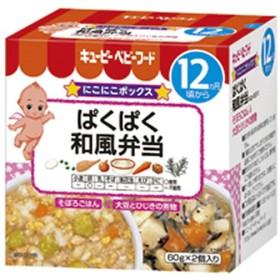 【キユーピー】 キユーピーベビーフード ぱくぱく和風弁当