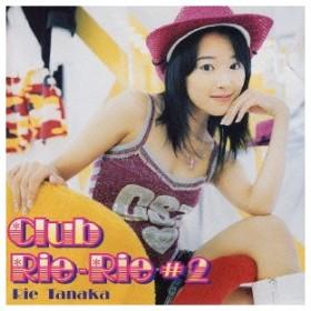Club Rie-Rie(2) 田中理恵 CD