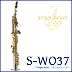 Yanagisawa / S-WO37 ヤナギサワ ソプラノサックス シルバー管 ヘヴィウェイト WOシリーズ ※S-9937後継機 (予約受付中/納期ご相談ください)(5年保証)