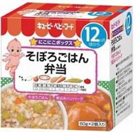 【キユーピー】 キユーピーベビーフード そぼろごはん弁当