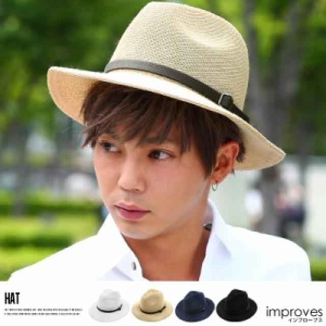 6b411f45996c 【送料無料】ハット メンズ つば広ハット バッグ 小物 ブランド雑貨 帽子 メンズ帽子