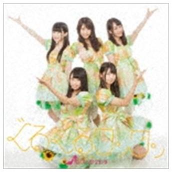 さくらシンデレラ / ぐるぐるワンワン(TypeC/チーム夏) [CD]