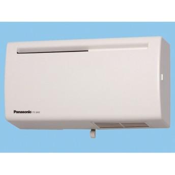 パナソニック 換気扇 FY-8A2-W Q−hiファン8畳用速調無し 換気回数0.5回/h Panasonic